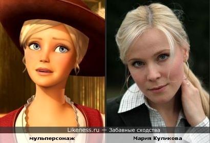 """Мультперсонаж из """"Барби и три мушкетера""""похож Марию Куликову."""