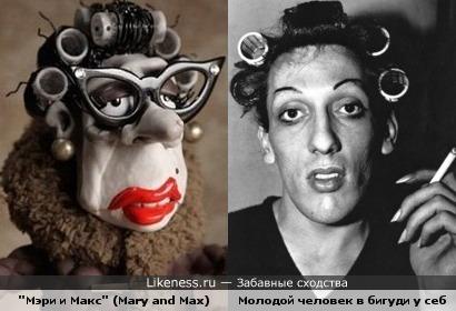 "Персонаж из мудьтфильма ""Мэри и Макс"" (Mary and Max, 2008) напомнил знаменитую фотографию Дианы Арбюс."