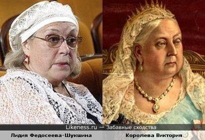 Лидия Федосеева-Шукшина могла бы сыграть Королеву Викторию.