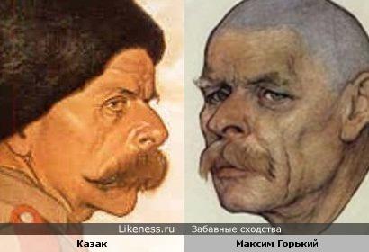 Казак, работы неизвестного художника III рейха ,напомнил Максима Горького.