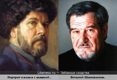 Игорь Геннадиевич Машков будто-бы рисовал своего казака с Виталия Шаповалова.