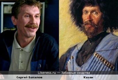 Казак напомнил Сергея Баталова.