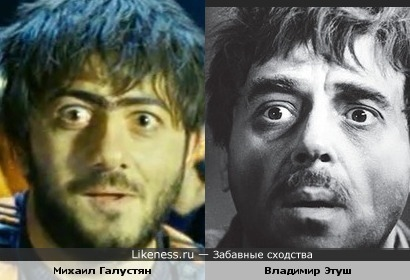 Михаил Галустян неожиданно напомнил Владимира Этуша.