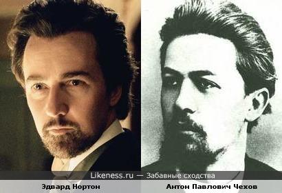 Эдвард Нортон и Антон Павлович Чехов