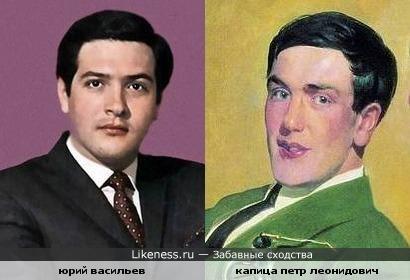 капица петр леонидович кисти бориса кустодиева напомнил юрия васильева.