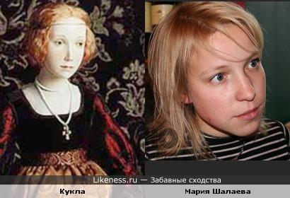 Кукла авторской работы напомнила Марию Шалаеву.