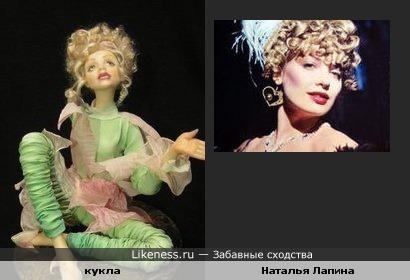 Кукла авторской работы напомнила Наталью Лапину.