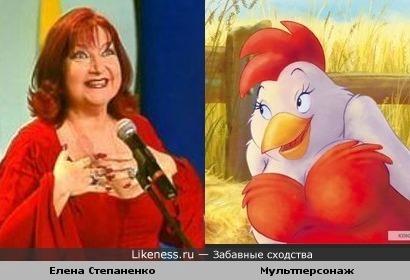 Мультперсонаж и Елена Степаненко