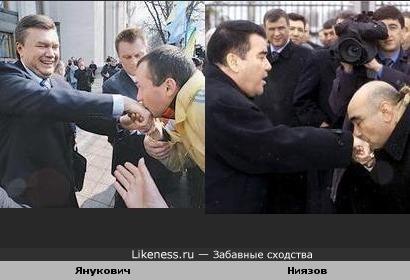 Президенты и Электорат.