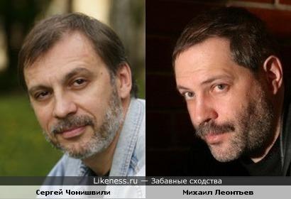 Сергей Чонишвили и Михаил Леонтьев