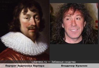 Портрет Эндимиона Портера и Владимир Кузьмин