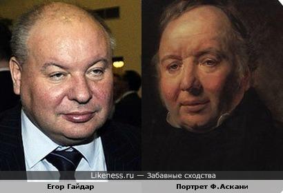 Егор Гайдар и Франческо Аскани.