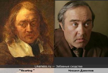 "Михаил Данилов и картина Кокус Гонсалеса ""Hearing """