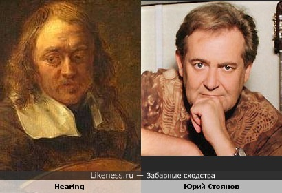"Юрий Стоянов и картина Кокус Гонсалеса ""Hearing """