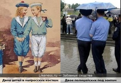Мальчики выросли и....сменили форму....
