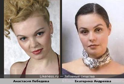 Анастасия Лебедева чем-то напомнила Екатерину Андрееву