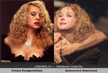 Елена Кондулайнен и Анжелика Неволина