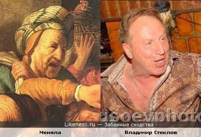"""Персонаж картины Рембранта """"Христос изгоняет менял из храма """" напомнил Владимира Стеклова.."""