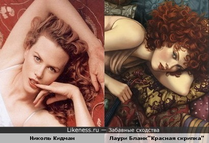 """Картина Лаури Бланк""""Красная скрипка"""" и Николь Кидман."""