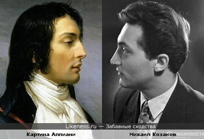 Картина Андреа Аппиани и Михаил Козаков