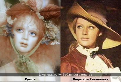 Кукла авторской работы напомнила Людмилу Савельеву
