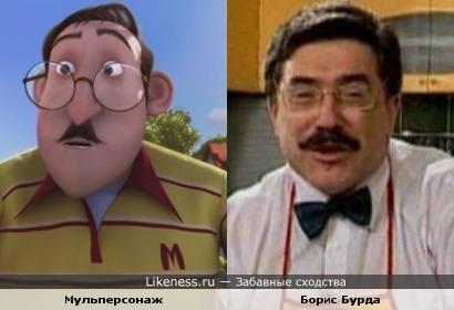 """Мульперсонаж из м/ф """"Гадкий Я"""" и Борис Бурда."""