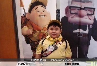 """Мальчик похож на героя мультфильма""""Вверх""""."""
