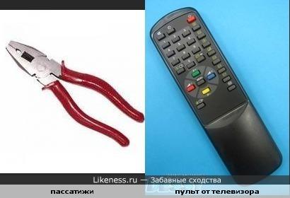 Пульт от телевизора и пассатижи...(Рожденные в СССР, поймут...)