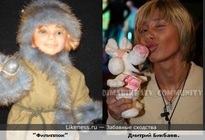 "Кукла ""Филиппок"" и Дмитрий Бикбаев."