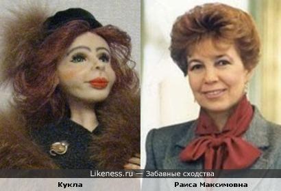 Кукла авторской работы напомнила Раису Максимовну.