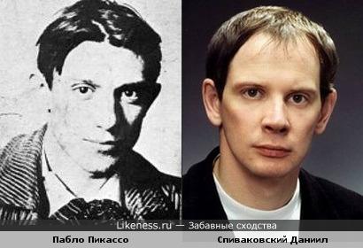 Пабло Пикассо и Спиваковский Даниил.