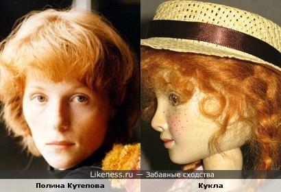 Кукла авторской работы напомнила Полину Кутепову.