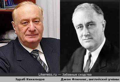 Джон Флеминг и Зураб Кекелидзе