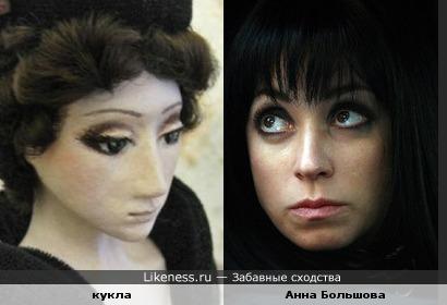 Кукла авторской работы напомнила Анну Большову