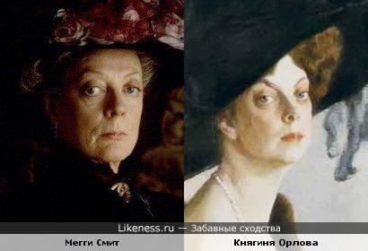 """Княгиня Орлова"" кисти Серова напомнила Мегги Смит."
