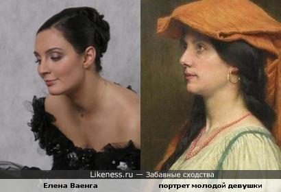 Портрет молодой девушки Ж.Лефебвра и Елена Ваенга.