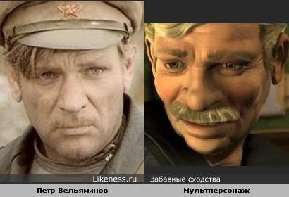Мультперсонаж напомнил Петра Вельяминова