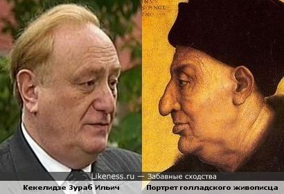 Портрет голладского живописца и Кекелидзе Зураб Ильич