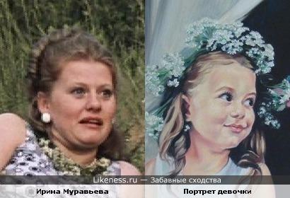 Когда я выросту, я буду знаменитой, как Ирина Муравьева...