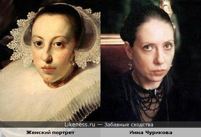 Женский портрет Томаса де Кейзера и Инна Чурикова.
