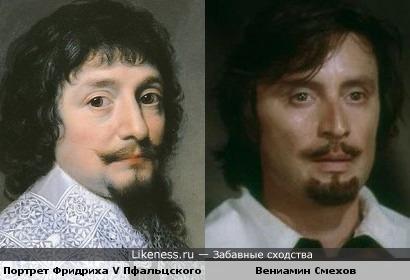 Портрет Фридриха V Пфальцского и Вениамин Смехов в образе Атоса.