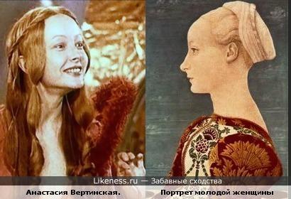 Портрет молодой женщины работы Антонио дель Поллайоло и Анастасия Вертинская.