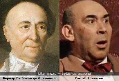 Бернар Ле Бовье де Фонтенель и Готлиб Ронинсон