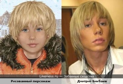 Рисованный персонаж напомнил Дмитрия Бикбаева