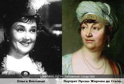 Портрет Луизы Жермен де Сталь и Ольга Викландт.