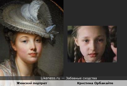 Женский портет The White Hat, 1780 и Кристина Орбакайте