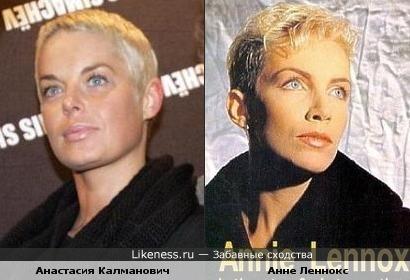 Анастасия Калманович и Анне Леннокс