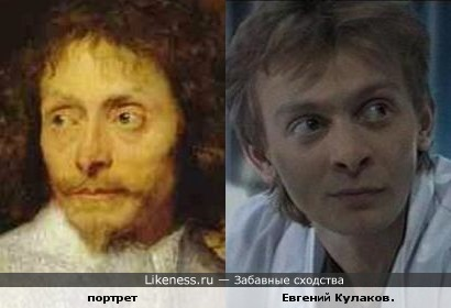 Портрет мужчины и Евгений Кулаков
