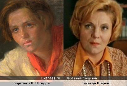 Портрет работы Николая Касаткина напомнил Зинаиду Шарко.