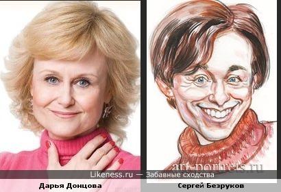 Сколько Безрукова не рисуй, а все Дарья Донцова получится....